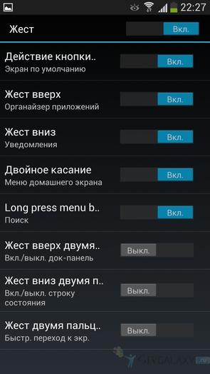 Buzz Launcher - параметры