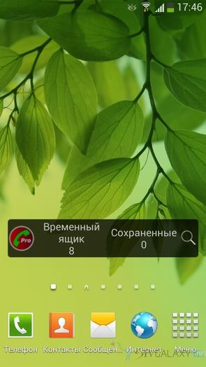 Call Recorder Pro для Galaxy S4 - виджет