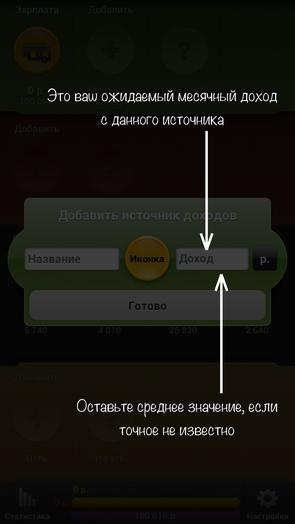 CoinKeeper - инструкция