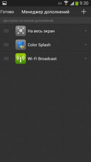 Dolphin Browser для Samsung Galaxy S4
