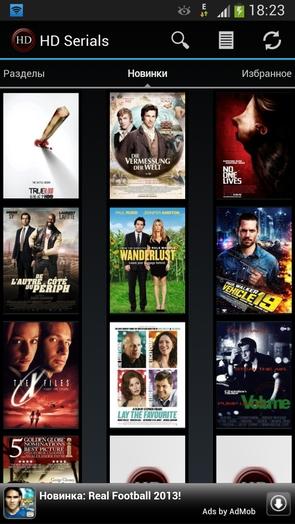 HD Serials - сериалы в твоем Galaxy S4