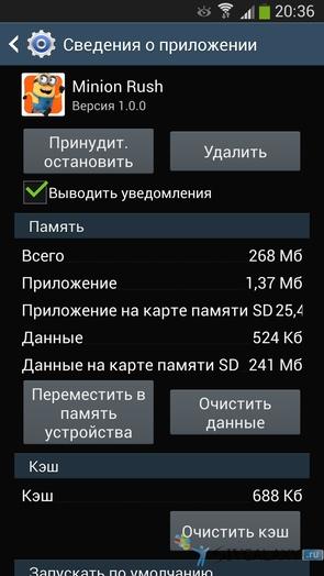 Инструкция По Прошивке Samsung 9500