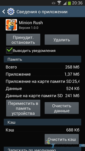 Прошивка I9500XXUBMF3