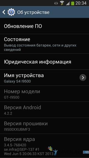 Прошивка I9500XXUBMF3 для Samsung Galaxy S4