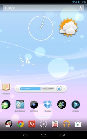 iOS 7 Live Wallpaper - обои в стиле iPhone для Galaxy S4