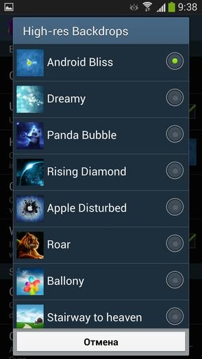 iOS 7 Parallax - выбор фона