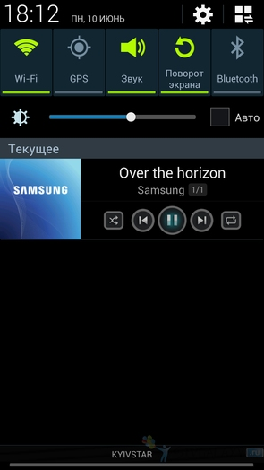 JetAudio 3.0.2 - плеер для Samsung Galaxy S4