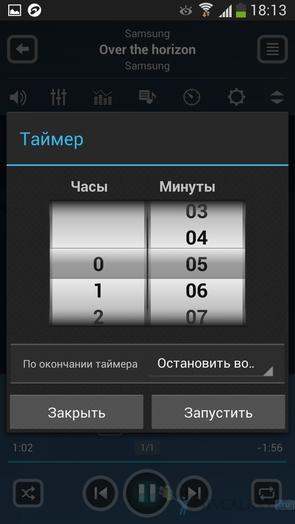 JetAudio 3.0.2 - таймер