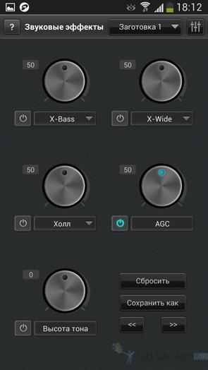JetAudio 3.0.2 на Galaxy S4 - эффекты звука