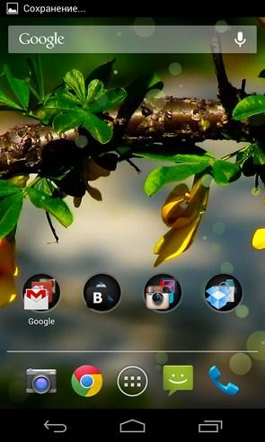 Nature Free Wallpaper - интерактивные обои на Android