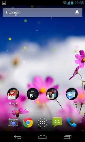 Xperia Nature - яркие живые обои на Samsung Galalxy S4