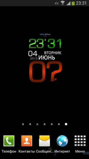 Morph O'Clock - изменение размера