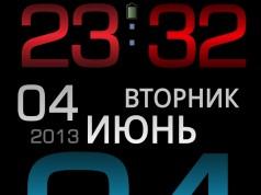 Часы в живых обоях