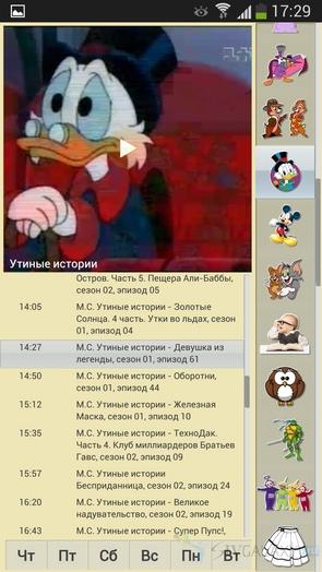 """""""Мир мультфильмов"""" - приложение для Android"""