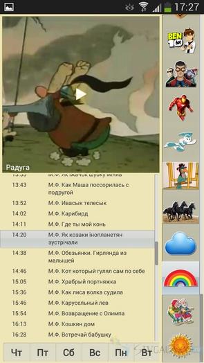 """""""Мир мультфильмов"""" - козаки"""