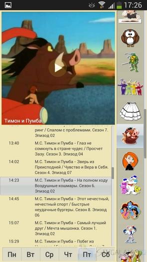 """""""Мир мультфильмов"""" - тимон и пумба"""