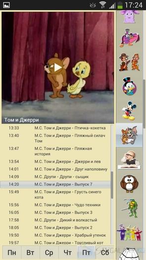 """""""Мир мультфильмов"""" - том и джерри"""