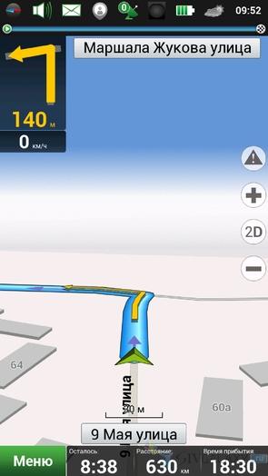 Navitel 7.5.0.200 для Samsung Galaxy S4 - поехали по маршруту