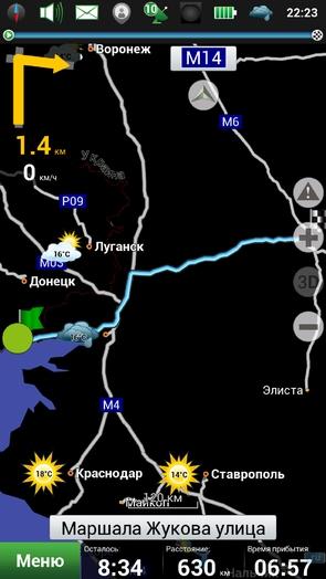 Navitel 7.5.0.200 для Samsung Galaxy S4 - ночной маршрут