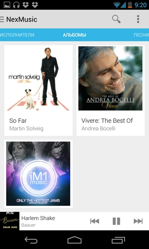 Nexmusic для Samsung Galaxy S4