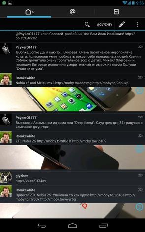 Robird - шустрый твиттер-клиент для Galaxy S4
