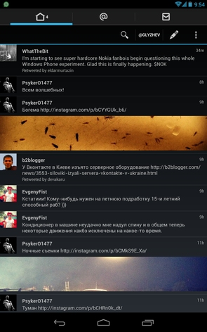 Robird - лента твитов