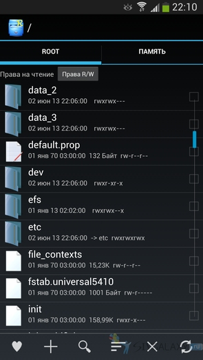 ROOT на Galaxy S4 I9500 - утилита Root Explorer