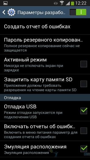 Рут права на Samsung Galaxy S4 I9505