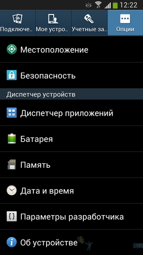 Root права на Galaxy S4 I9505