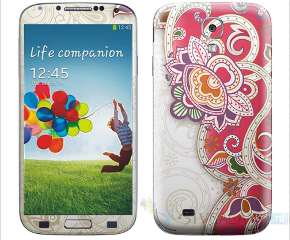 Виниловые наклейки для Samsung Galaxy S4 - роспись