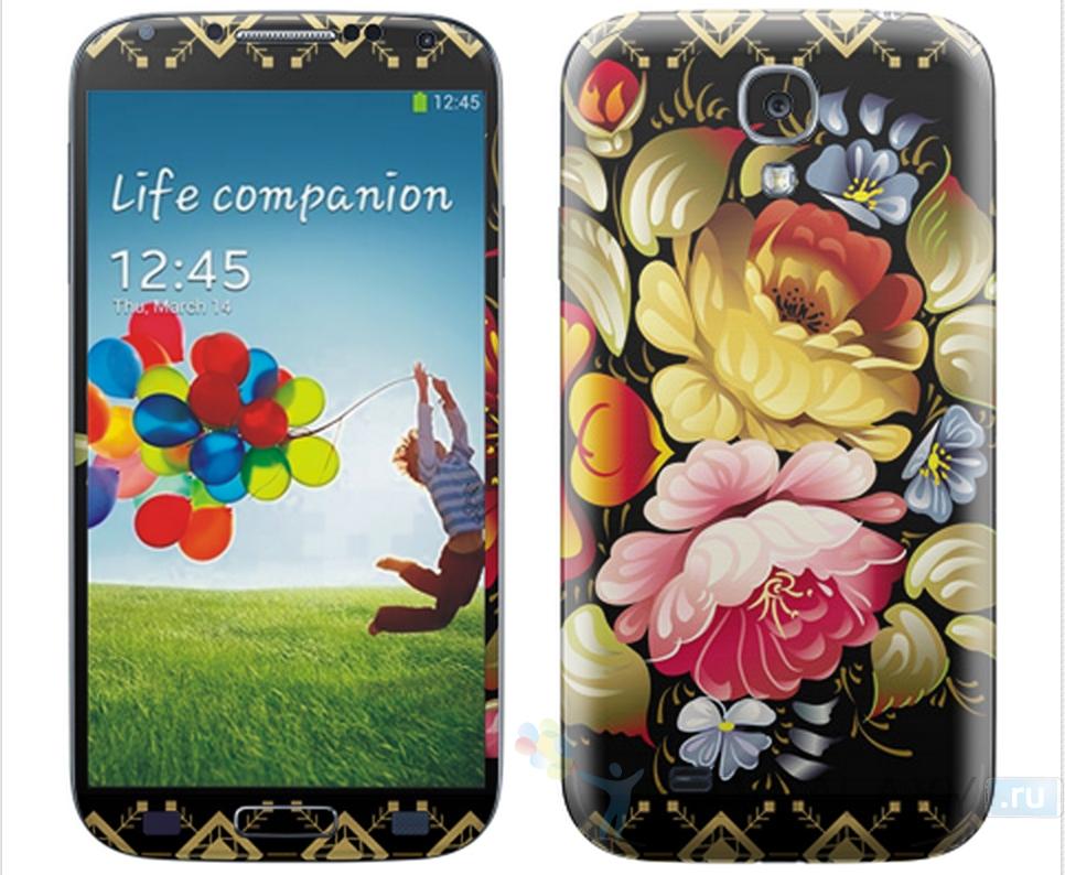 Виниловые наклейки для Samsung Galaxy S4 - хохлома