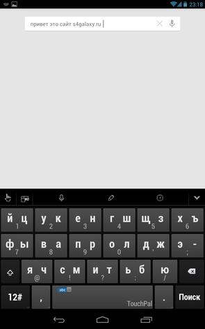 TouchPal Input - клавиатура для Galaxy S4