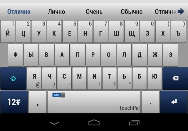 TouchPal Input - отличная клавиатура для Galaxy S4