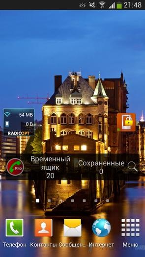 Traffic Monitor для Galaxy S4 - виджет трафика