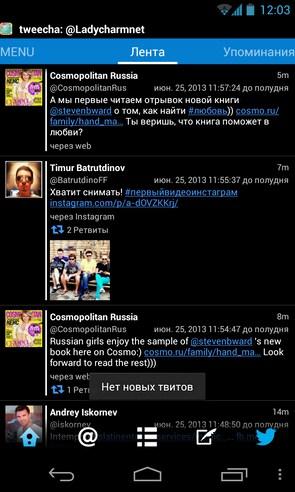 tweecha - твиттер на Samsung Galaxy S4