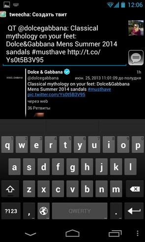 tweecha - твиттер-клиент на Андроид
