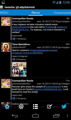 tweecha - клиент твиттер на смартфон Андроид