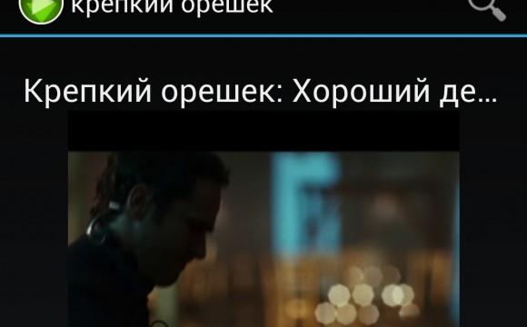 «Скачать Видео из VK» — загрузка из Вконтакте на S4
