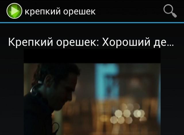 Загрузка видео из Вконтакте на Galaxy S4