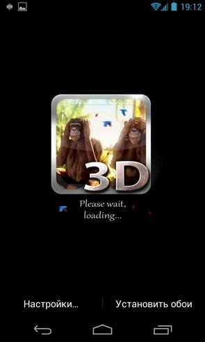 Wise Monkey 3D - анимированные обои с обезьянками