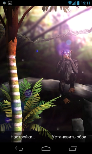 Wise Monkey 3D - обои с обезьянками для Galaxy S4