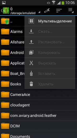 ZArchiver - архиватор для Galaxy S4