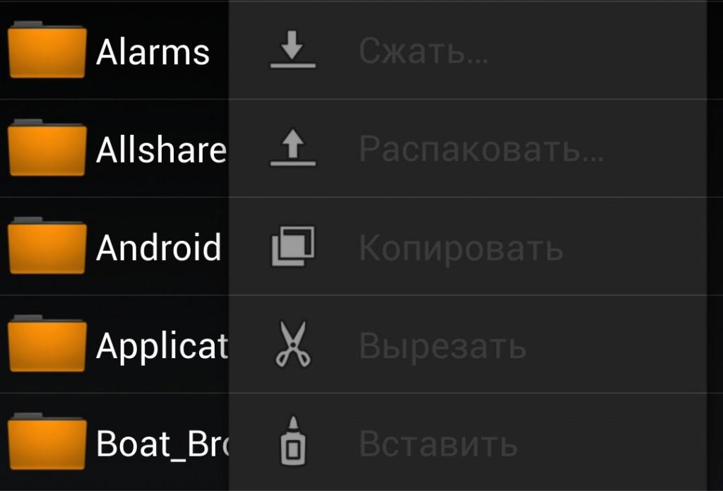 Программа Для Распаковки Rar Архивов Для Android