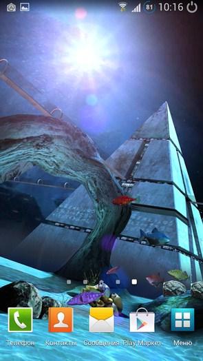 Atlantis 3D Pro Live Wallpaper - анимированные обои на Android