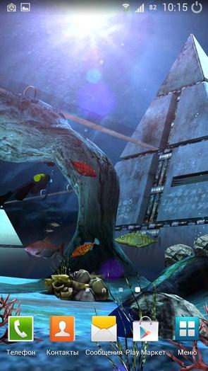 Atlantis 3D Pro Live Wallpaper - интерактивные обои на Galaxy S4