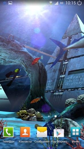 Atlantis 3D Pro Live Wallpaper - живые обои на Самсунг Галакси С4