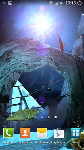 Atlantis 3D Pro Live Wallpaper - живые обои на Android