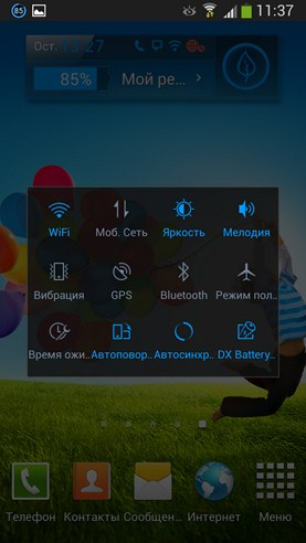 DX Battery Booster - виджет на cмартфон Galaxy SIV