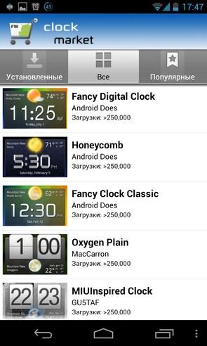 Fancy Widgets - приложение на Самсунг Галакси С4