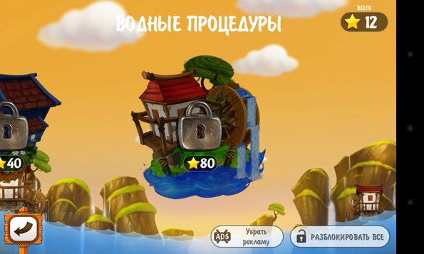Flying Fox  - игра-аркада на Android
